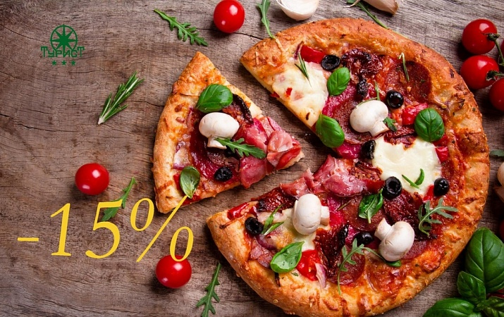Discount on Pizzas in Our Restaurant!